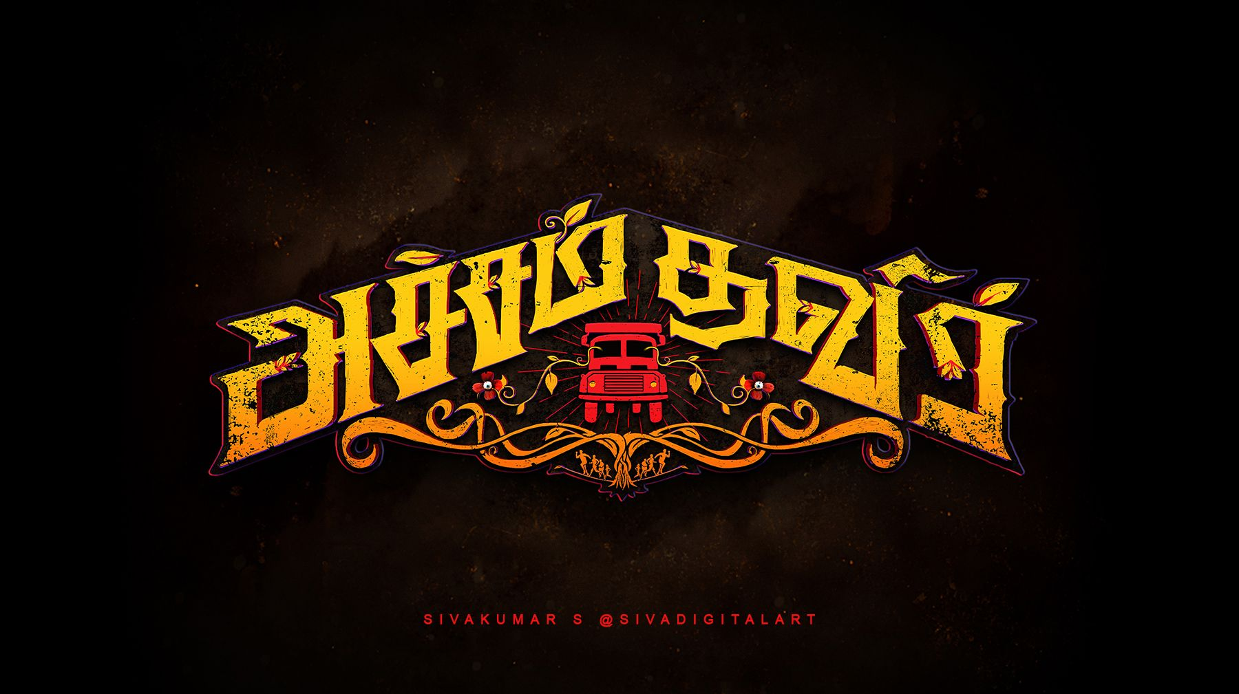 Title design for an upcoming tamil film Atcham Thavir  A