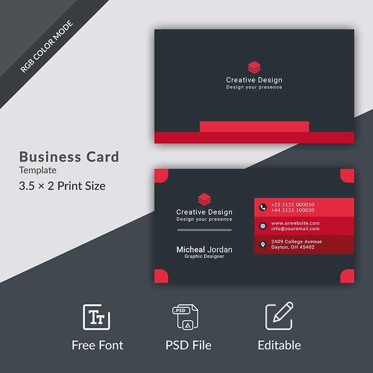 تحميل بزنس كارد جاهز مجانا Business Card Template Psd Printable Business Cards Business Card Template