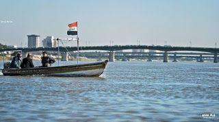 نهر دجلة Baghdad Boat Iraq