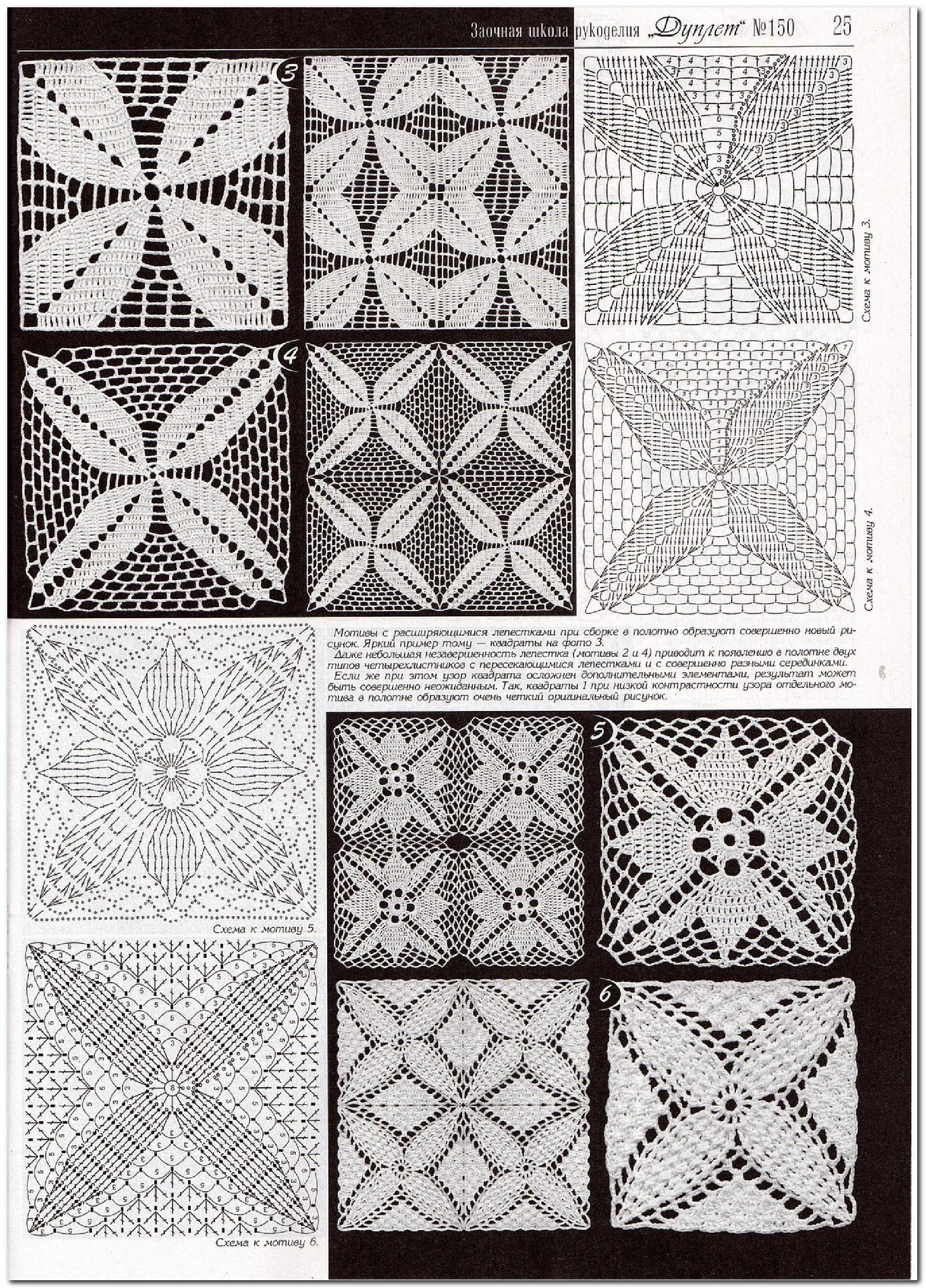 150DD13_38.jpg   häkelgardine vorlage   Pinterest   Muster ...