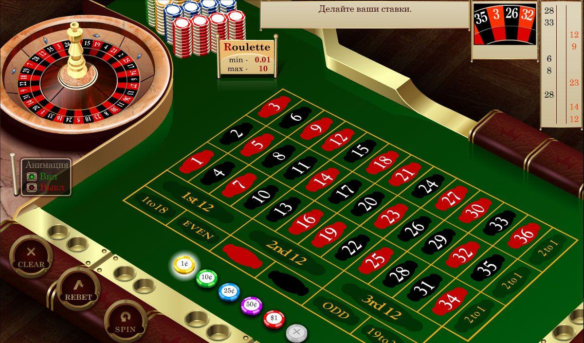 казино европа рулетка