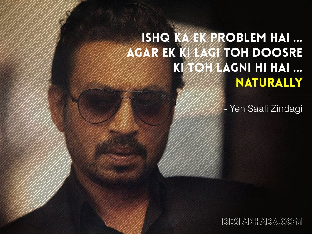 2 Irrfan Khan Top Dialogues (With images) | Irrfan khan, Film ...