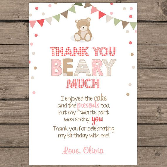 Teddy Bear Picnic Thank You Card Teddy Bear Picnic Birthday Party