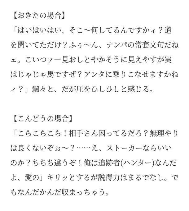 沖田 銀魂 夢 小説 おいしいごはん。 銀魂小説