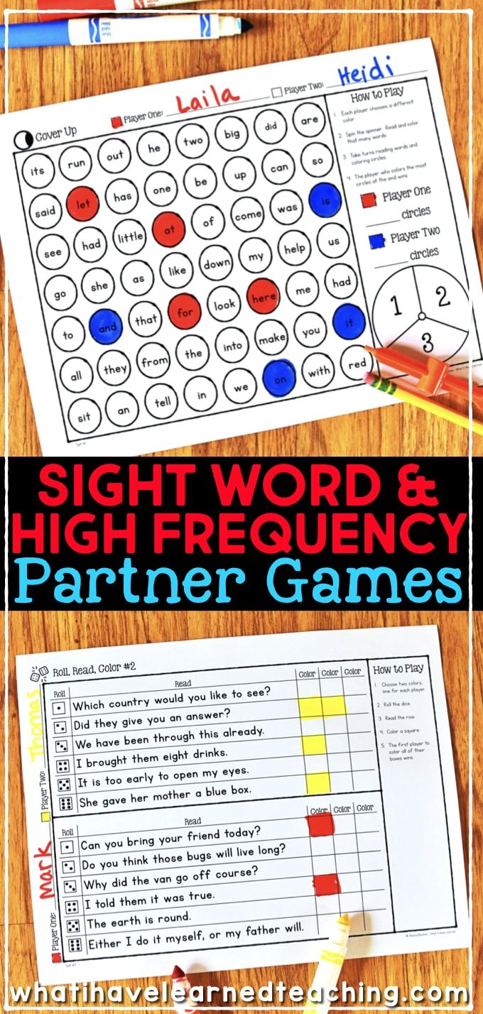 Sight Word Partner Games for HighFrequency Words High