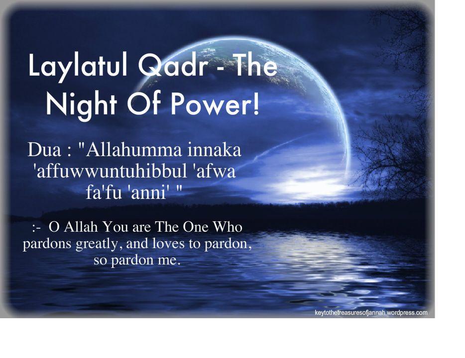 "islamic-quotes: "" Laylatul Qadr - The Night Of Decree ..."