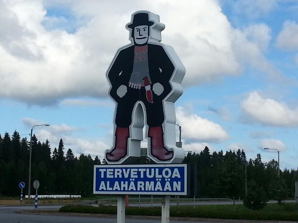 PowerPark - Alahärmä, Länsi-Suomen Lääni