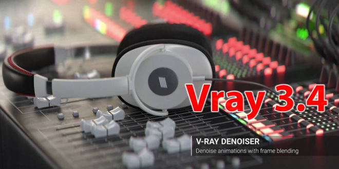 Descarga Vray 3.4 para 3ds Max 2017 – Via Mega Full