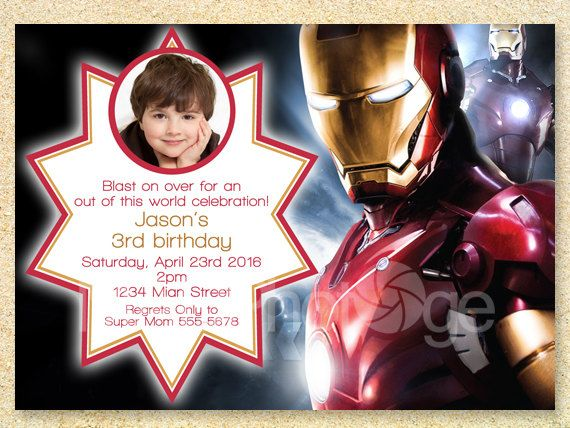 Awesome FREE Template Iron Man Birthday Party Invitations