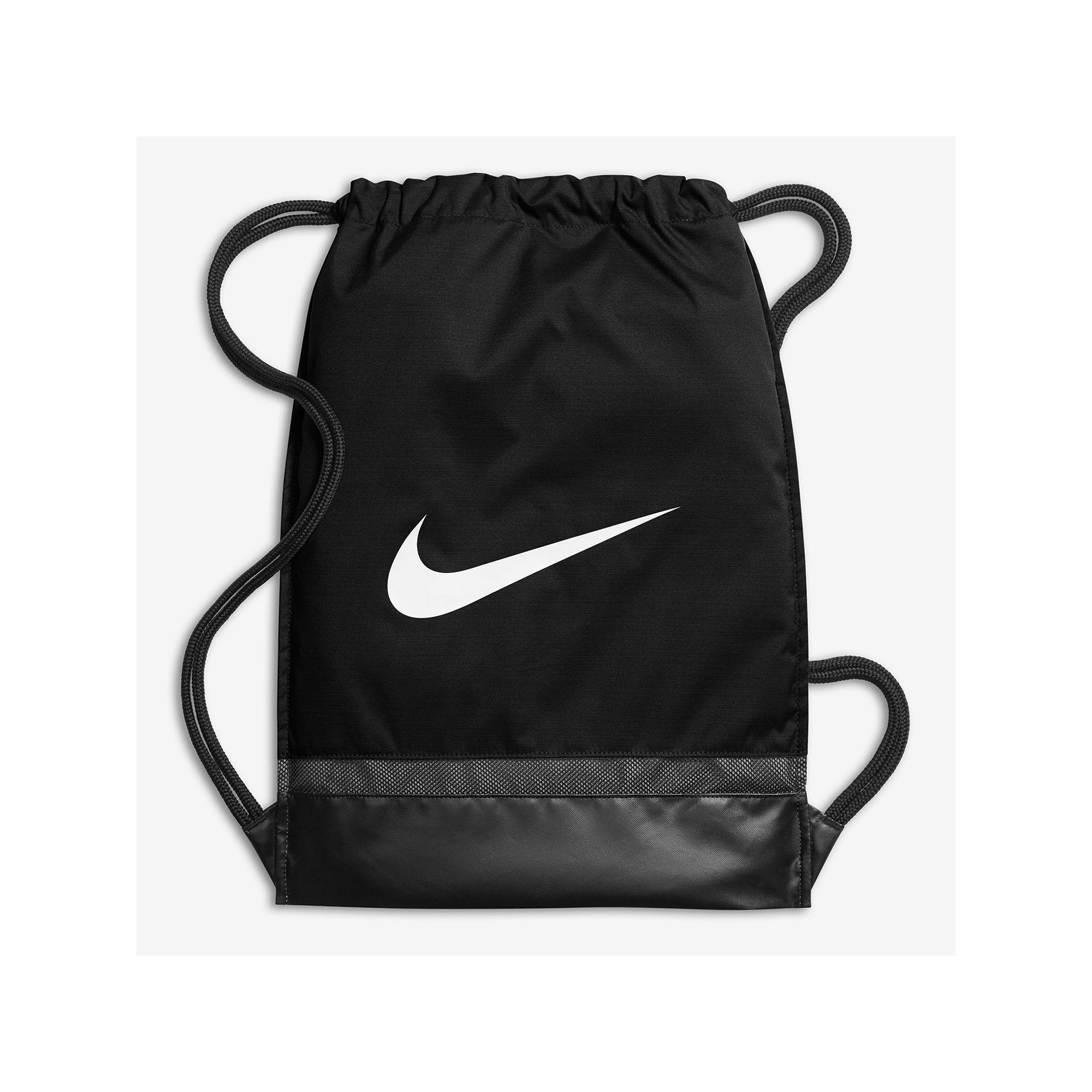 8235ca6239 Nike Brasilia Drawstring Backpack