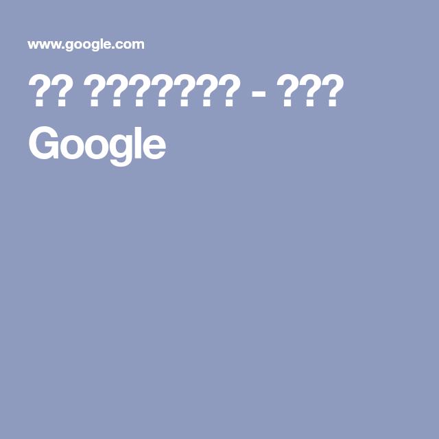 يد للطباعة بحث Google Emoji List Cartoon Styles Pinterest App