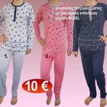 Γυναικείες πιτζάμες ζεστές με εσωτερική επένδυση Μεγέθη Μ-XΧL σε δι ... f13cb4376ff