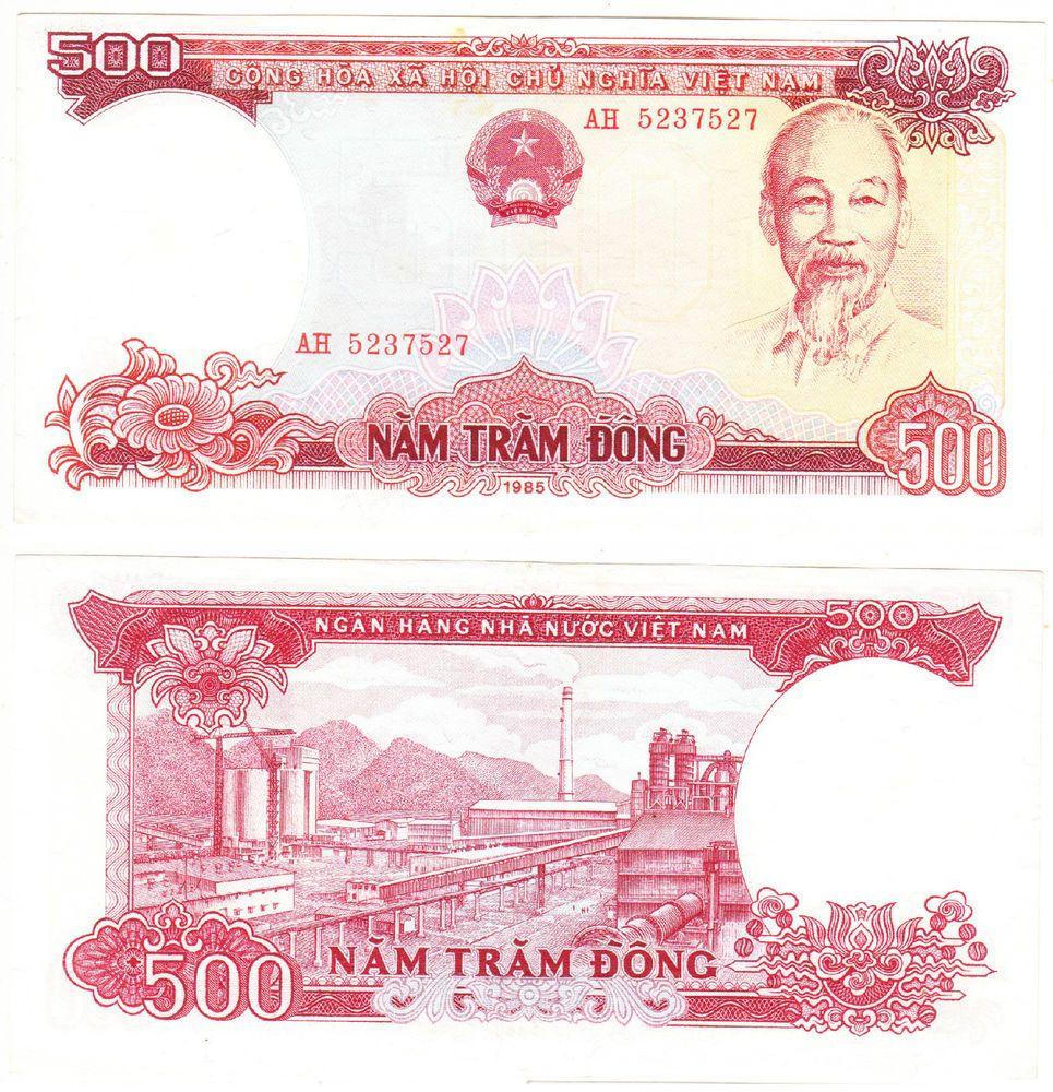 VIETNAM 5 DONG 1985 aUNC UNC  P-92