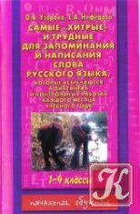 Poisk Po Sajtu Book Cover Social Network