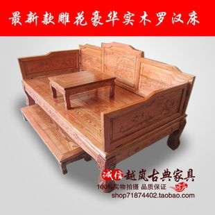Dongyang wood carving rustic carved Luohan Elm wood sofa bed Deluxe super strong Arhat bed outlet