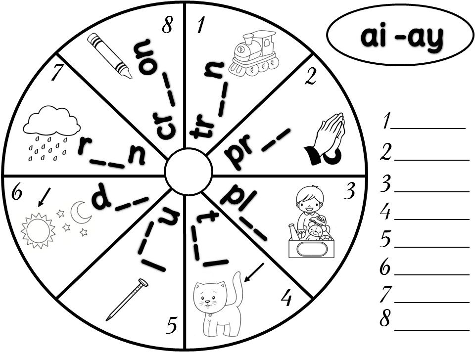 Ai Words Worksheet For Kindergarten