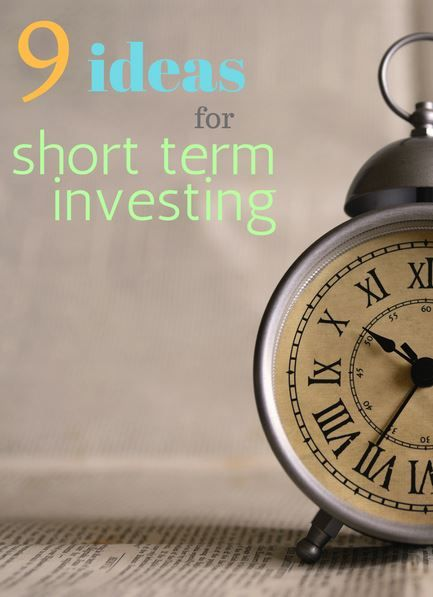 short term investments in cryptocurrency