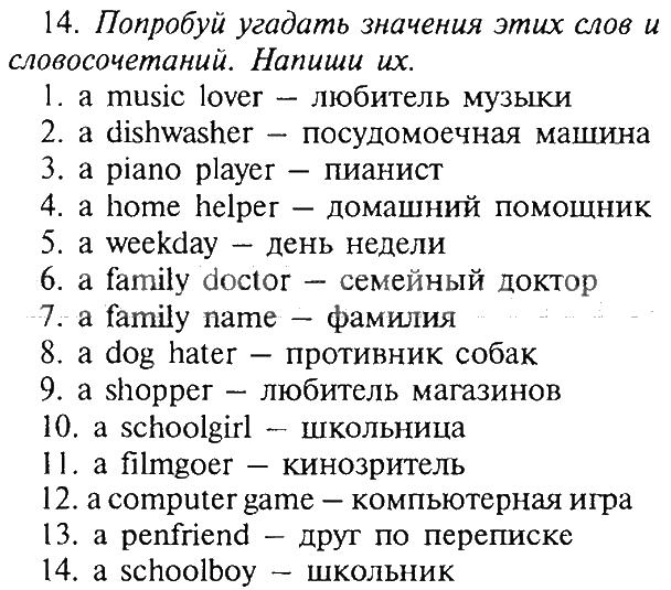 Гдз по алгебре домашняя контрольные работы класс мордкович  Гдз по алгебре домашняя контрольные работы 8 класс мордкович
