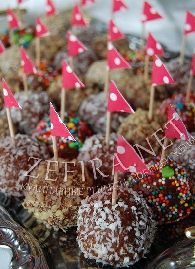 Конфеты из печенья и сгущенки - вариант для фуршета - рецепт и фото