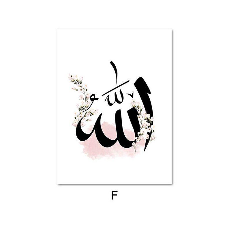 Pin On Islamic Art