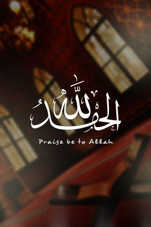 Alhamdulillah that Allah chose us to be Muslims.