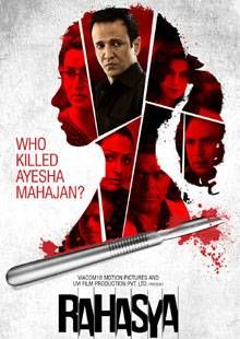 Rahasya Movie Review Trailer  Show Timings At Times Of India