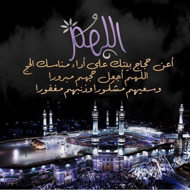 Pin By Sadaf On بطـاقـات صبـاحيـة واسـلاميـة Movie Posters Poster Islam