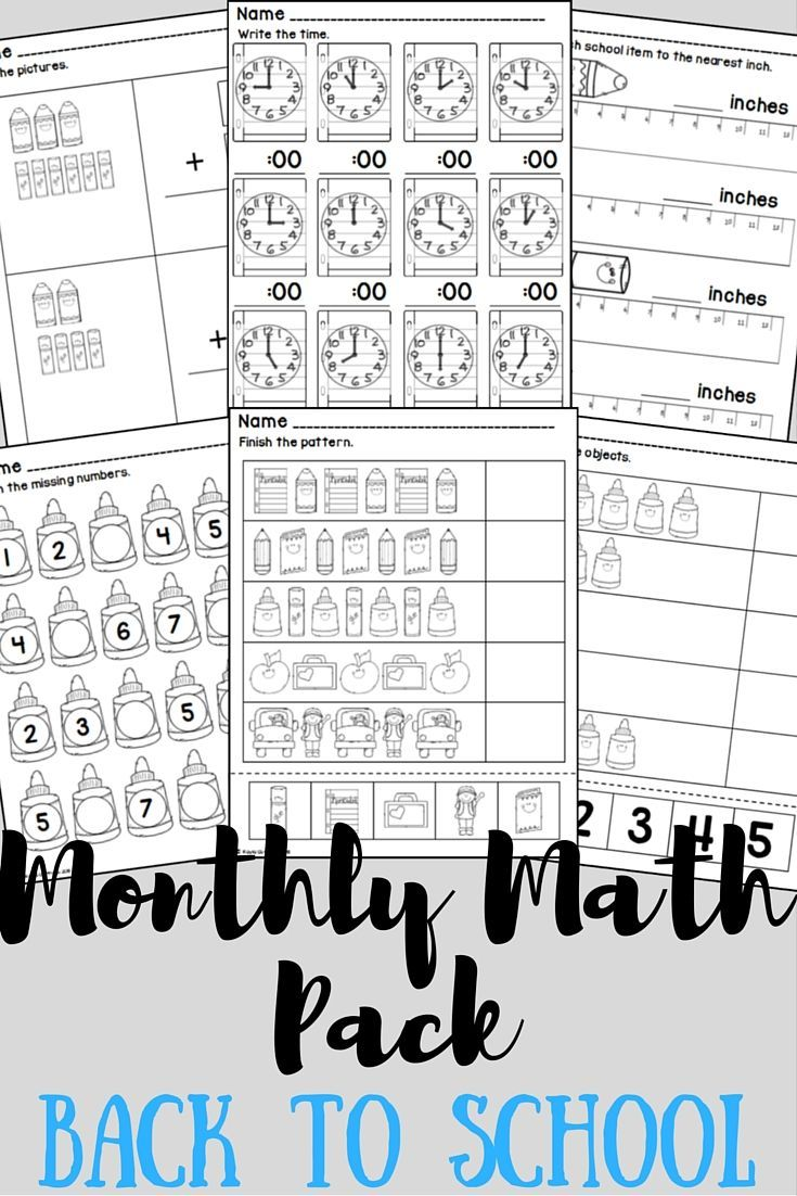 Back To School Math Printables For Special Education Special Education Math Printables Math [ 1102 x 735 Pixel ]