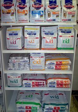 prescription pet food