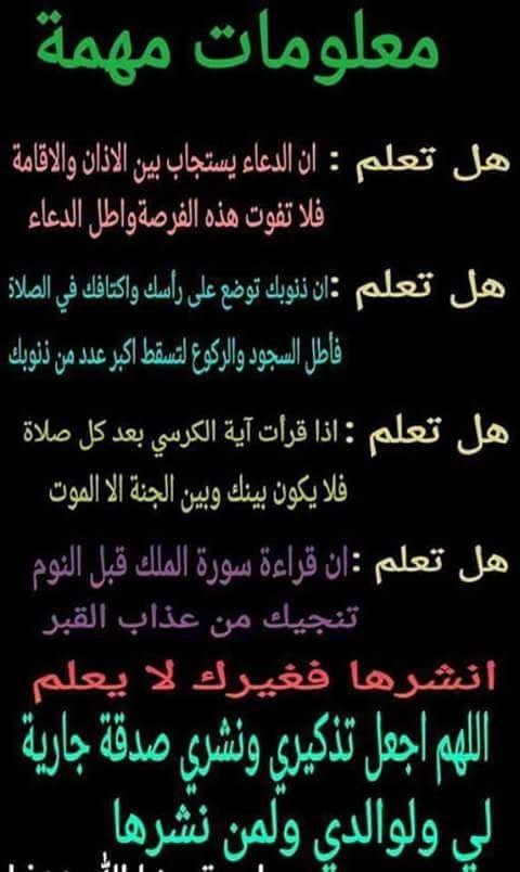 Blogger Islam Facts Islam Beliefs Quran Quotes Love