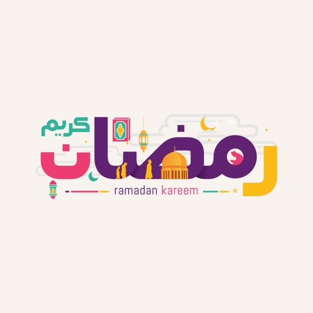 Ramadan Kareem Arabic Calligraphy Greeting Card Kareem Lantern Background Png And Vector With Transparent Background For Free Download Ramadan Kareem Ramadan Ramadan Kareem Vector