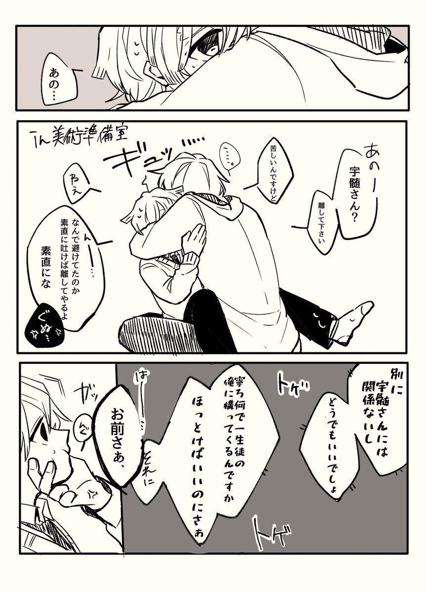 花 吐き 病 『花吐き乙女(1)』(松田 奈緒子)|講談社コミックプラス