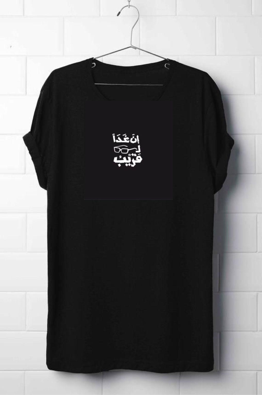 Pin By الحمد لله At 33319 On تصميم تيشرتات Mens Tshirts Tops Mens Tops