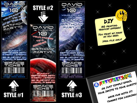 outer space ticket invitation printable by