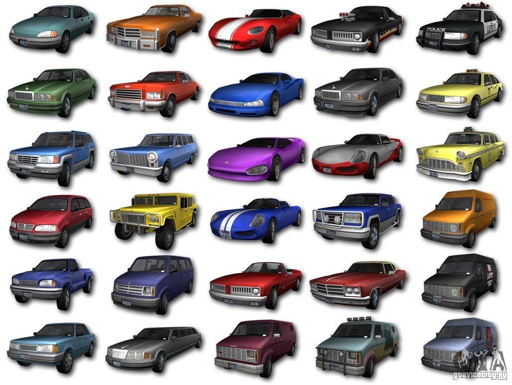 картинки с названиями машин из гта меловая грунтовая