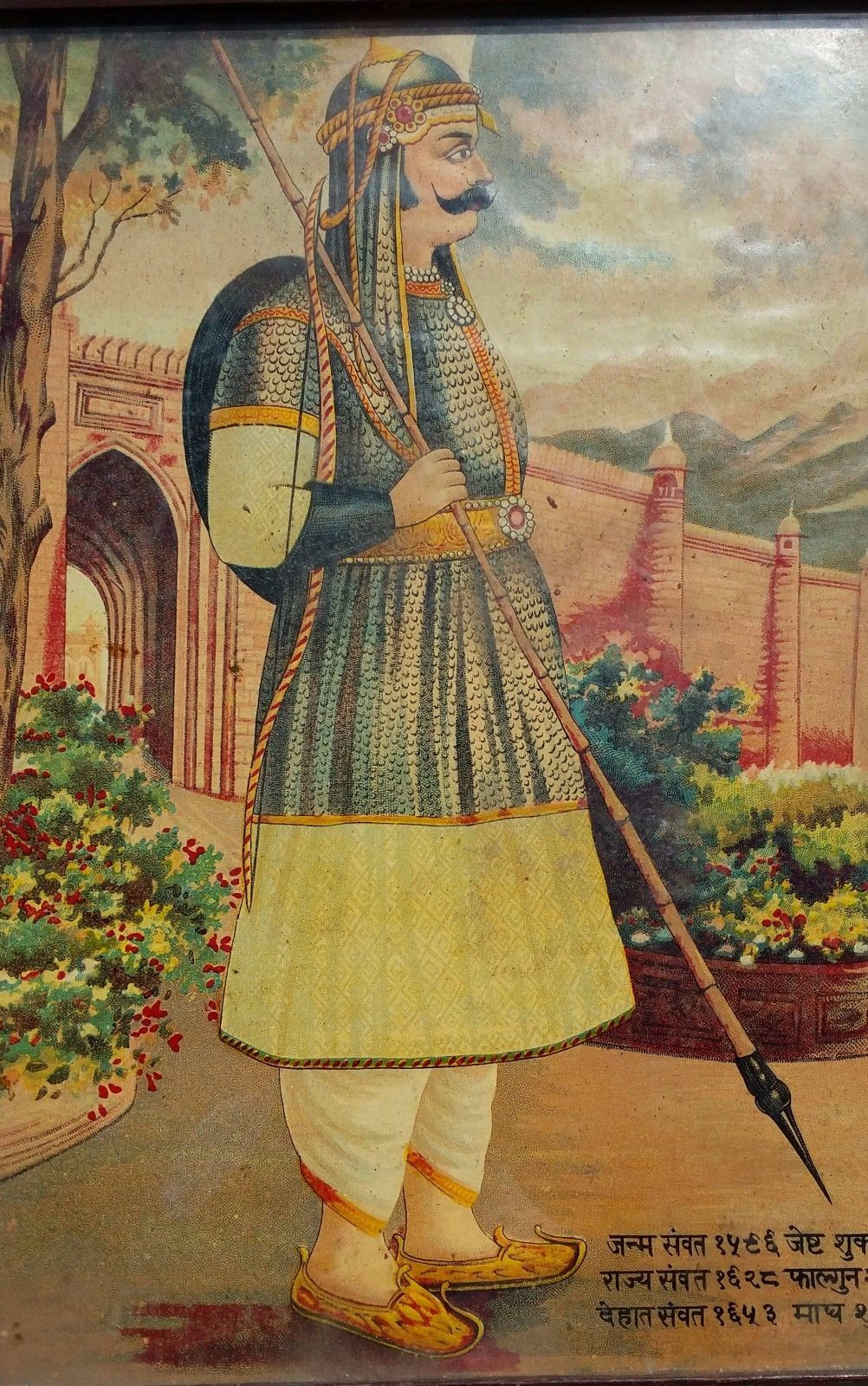 Maharana Pratap Holding Spear In His Hand And Shield At Their Back Rajasthani Miniature Paintings Ancient Cultures Indian Princely States