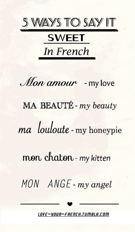 La la la bonne vie on imgfave makes me smile learn french french french words - Translate voulez vous coucher avec moi ...