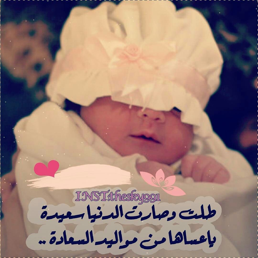 Pin By Gamila On هبو Baby Cowboy Cute Little Baby Baby Words