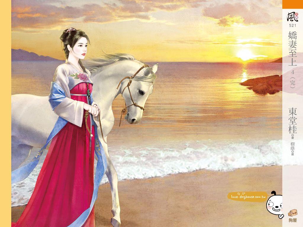 Ghim của ily zhang trên Nữ Nhân Cổ Phong Nghệ thuật
