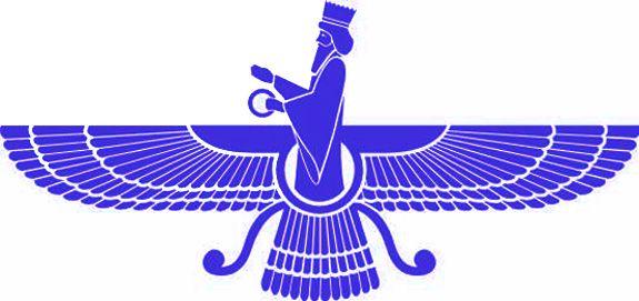 Iran Politics Club Iran Flag History 1 Iran Pre Islamic Persian