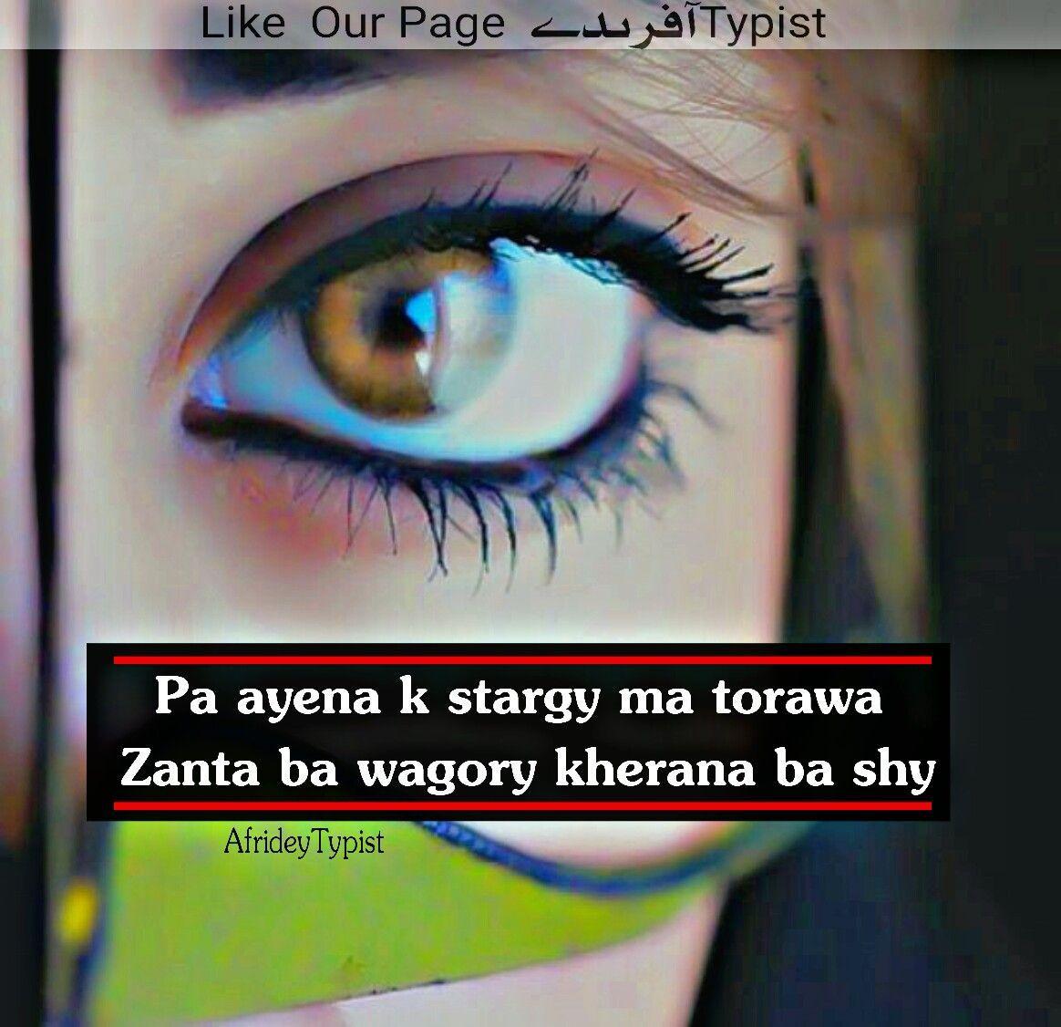 Pashto Poetry Poetry Pashto Quotes Pashto Shayari