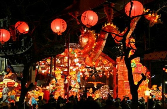 Pin By Arminrahman On New Year Celebration Festivals Around The World Japanese New Year New Years Traditions
