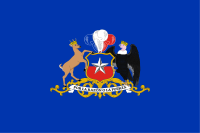 Flag of the Minister of Defence of Chile (c).svg