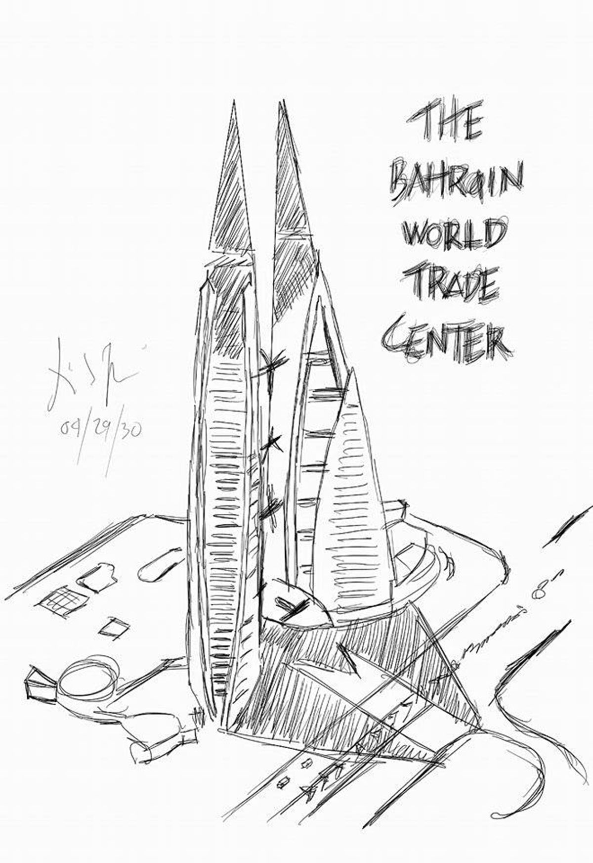 The Bahrain World Trade Center Sketch On Phone Samsung