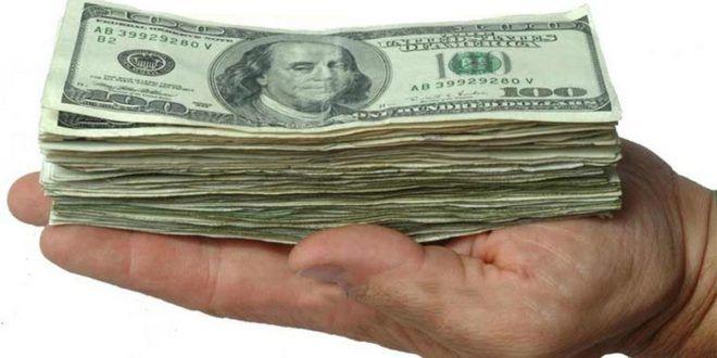 Lowest cash advance interest rate photo 4