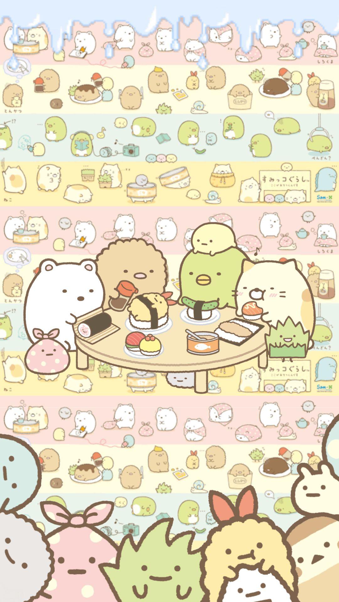 Sumikko Gurashi Wallpaper Sushi すみっこぐらし 壁紙