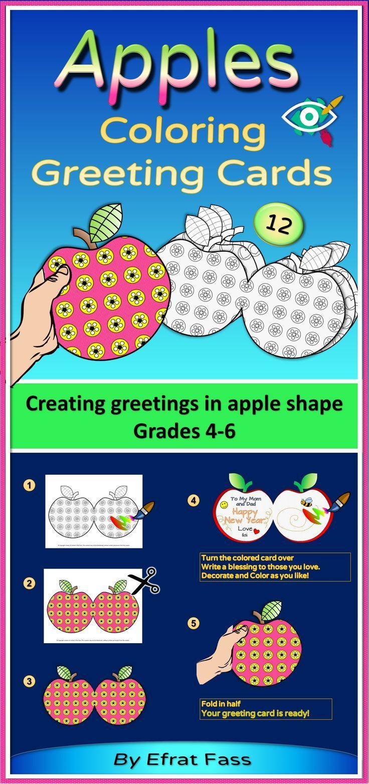 Apples greeting cards activities school and teacher creating creative greetings in apple shape for new year rosh hashanah or activities for autumn for grades in primary school or homeschooling kristyandbryce Gallery
