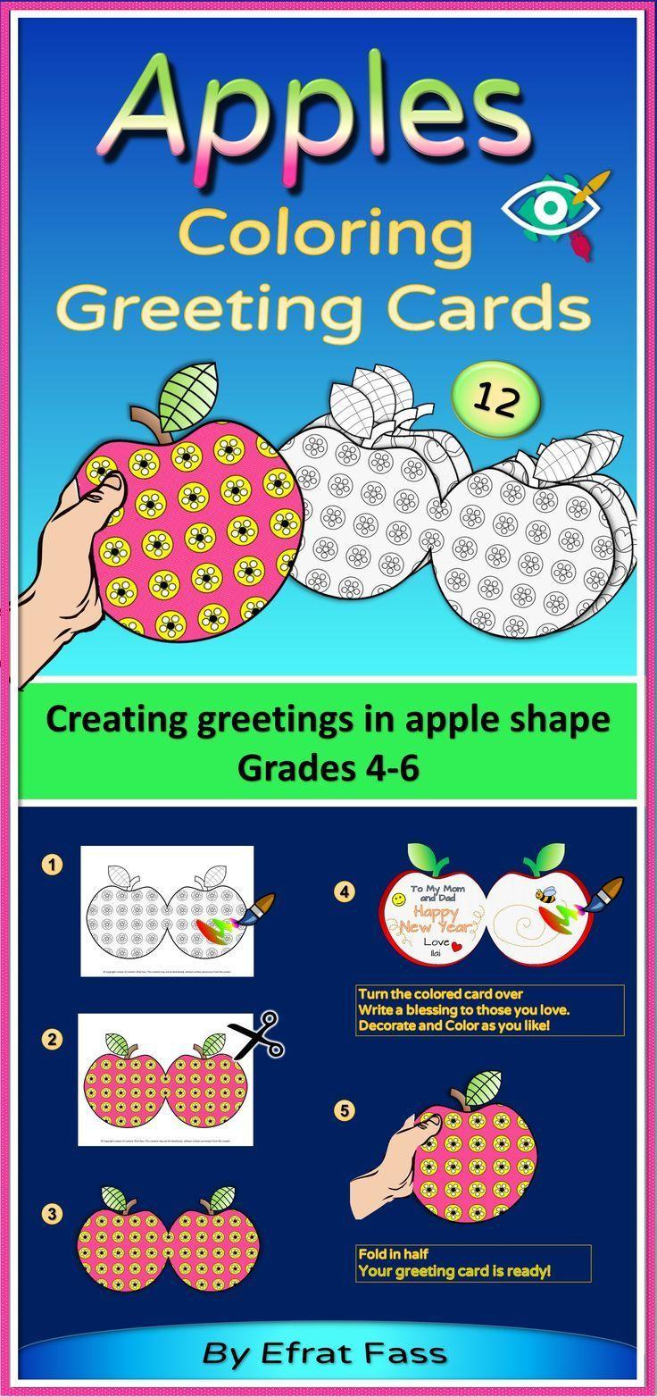 Apples Greeting Cards Activities School And Teacher