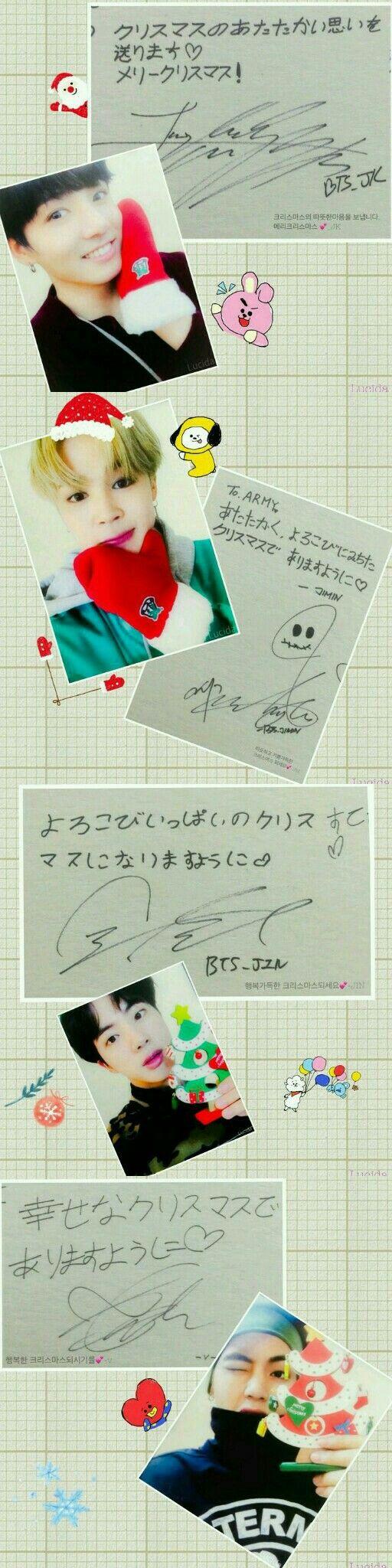 방탄소년단 • New Year's greeting card for members of the ...