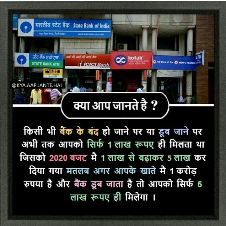 Banking In India In 2020 Banking Bank Of India Icici Bank